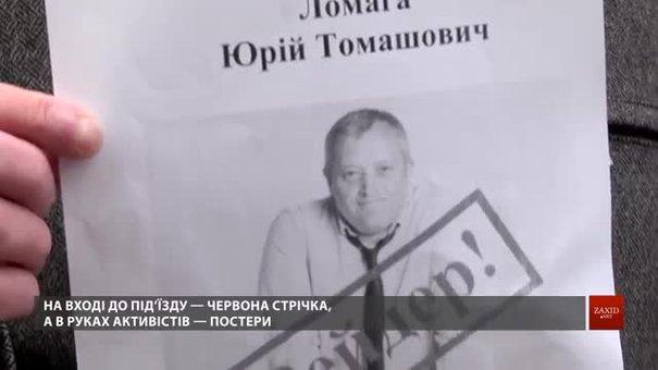 Депутат Львівської міськради Юрій Ломага намагається виселити із квартири сім'ю