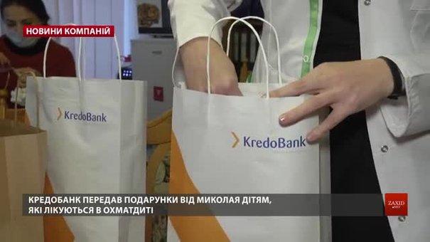 «Кредобанк» передав подарунки від Миколая дітям,  які лікуються в Охматдиті