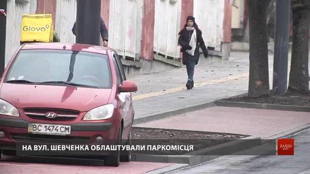 У середу для проїзду відкриють вулицю Шевченка у Львові