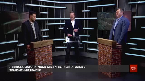 «Львів активно використовується для транзиту і з тим треба щось робити»