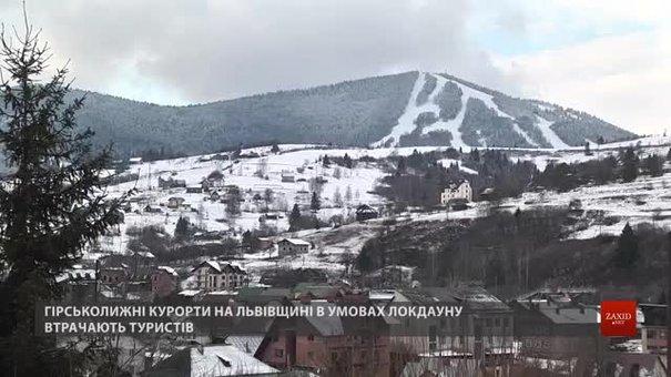 Славське втрачає туристів через жорсткий карантин