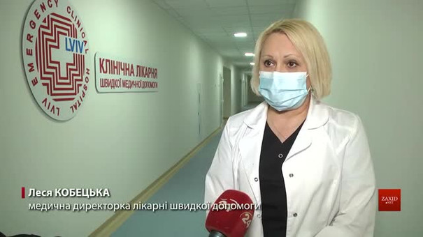 За час локдауну львівські медики відзначили зменшення звернень хворих на Covid-19