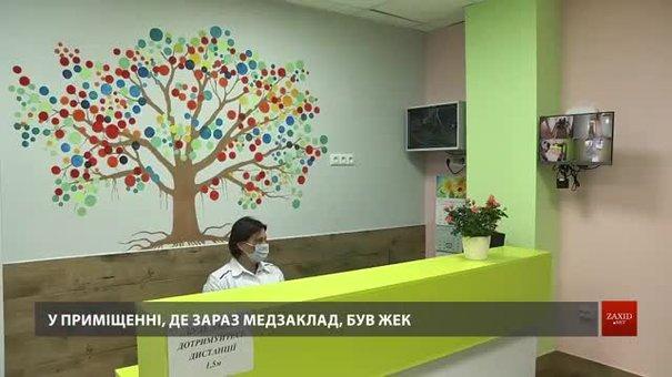 У багатоповерхівці на проспекті Чорновола у Львові відкрили сімейну амбулаторію