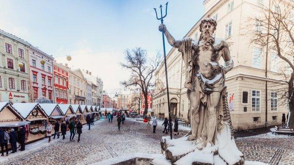 Головні новини Львова за 3 лютого