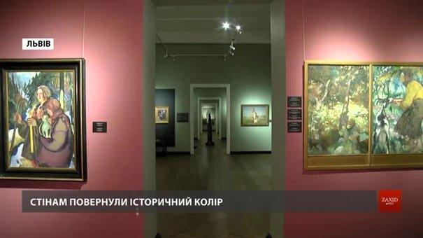 Оновлену експозицію з шедеврами європейських художників відкрили у Львівській галереї мистецтв