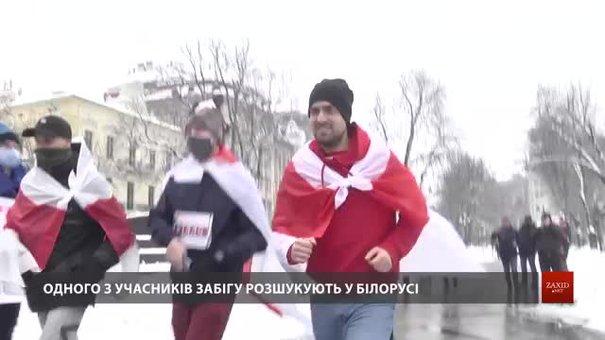 Білоруси провели «Марафон солідарності» у Львові