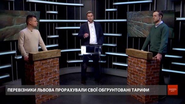 Усі перевізники Львова прорахували свої тарифи