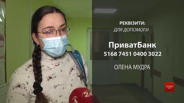 Для постраждалих у пожежі батька з сином збирають кров та гроші