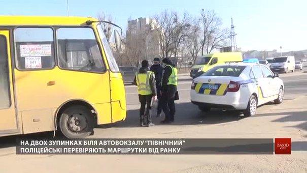 Львівські поліцейські оштрафували 8 порушників карантину у маршрутках