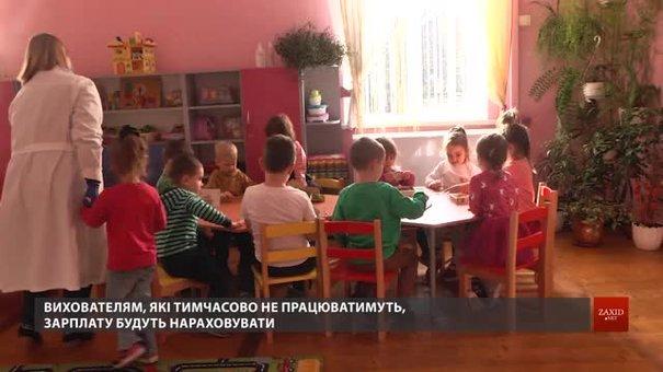 У львівських дитсадках на час локдауну об'єднуватимуть малочисельні групи