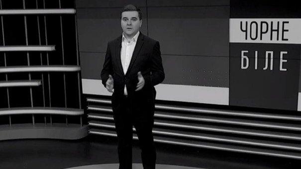 «Чорне і біле» з Андрієм Дроздою