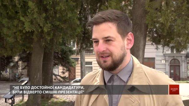 Львівські діячі культури розповіли про перевибори в УКФ