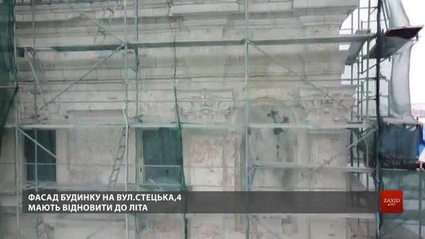У Львові стартував реставраційний сезон