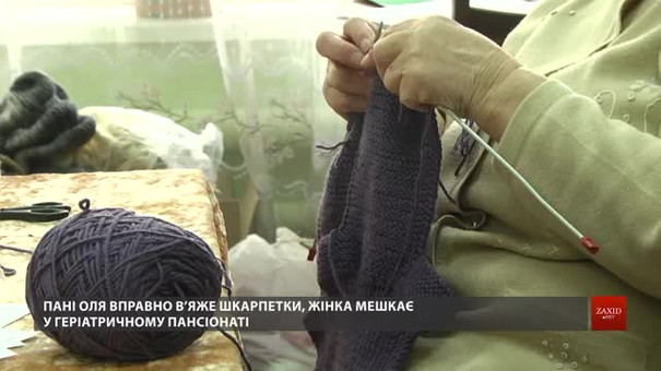 Жінки з львівського геріатричного пансіонату в'яжуть шкарпетки на продаж