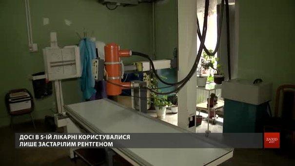 Для 5-ї міської лікарні Львова придбали обладнання на 20 млн грн