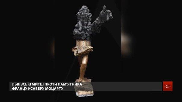 Львів'яни сперечаються про пам'ятник Францу Ксаверу Моцарту