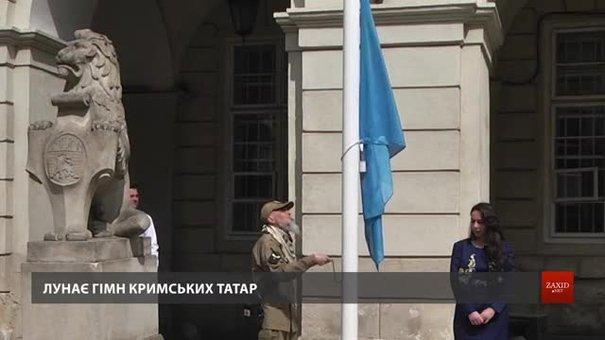 У Львові вшанували пам'ять депортованих радянською владою кримських татар
