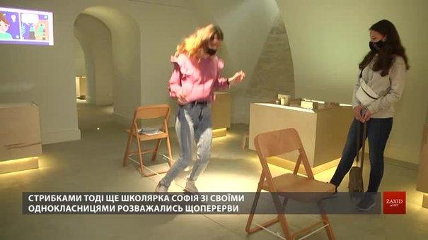 У День музеїв львів'яни стрибали у резинки та садили квіти