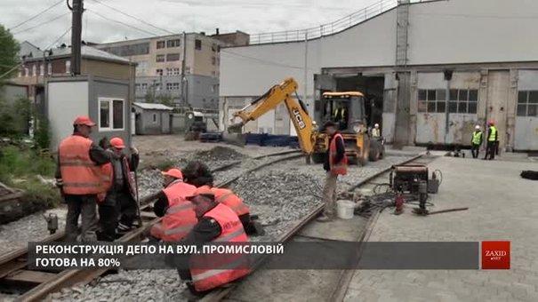 Реконструкцію трамвайного депо у Львові виконали вже на 80%