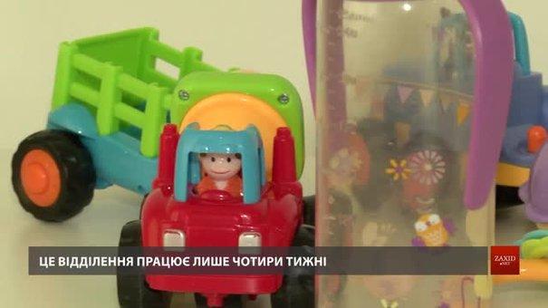 У львівському центрі соціальної підтримки дітей та сімей перебуває 12 вихованців