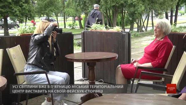 Літнім львів'янкам влаштували фотосесію для флешмобу