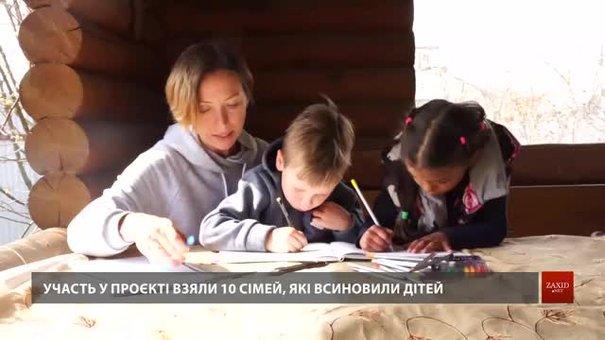 Стартує новий сезон всеукраїнського проекту про усиновлення «Рідні»