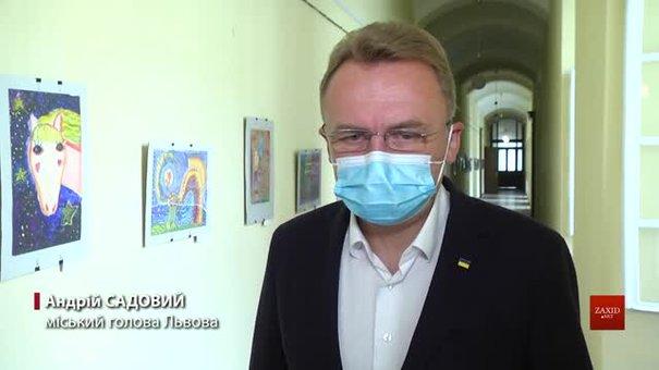 Садовий заявив, що Козловський вкладе 20 млн грн у соціальну інфраструктуру Львова