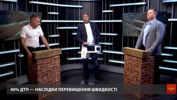 Коли запровадять автоматичну фіксацію порушень ПДР в Україні