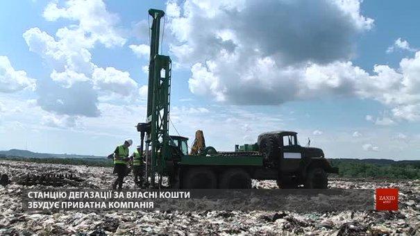 З метану на Грибовицькому полігоні вироблятимуть електроенергію