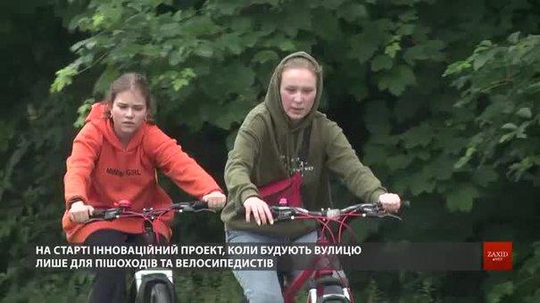 Сихів з'єднають із центром Львова велопішохідною доріжкою