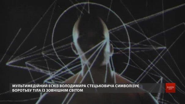 Міський «Інститут Стратегії Культури» запустив виставку про митців у часи пандемії