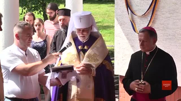 У Львові урочисто освятили проспект Святого Івана Павла ІІ