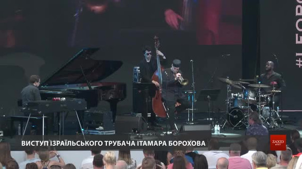 За п'ять днів на Leopolis Jazz Fest виступило 200 виконавців із 18 країн світу