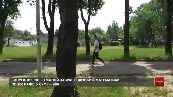 400-бальники ЗНО зі Львова розповіли про підготовку до тестів