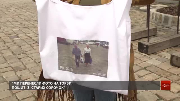 Біля Ратуші презентували виставку «Торба» зі світлинами львів'ян та їхніми пакетами