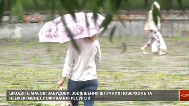 Львів потерпає від підтоплень та аномальної спеки через кліматичні зміни