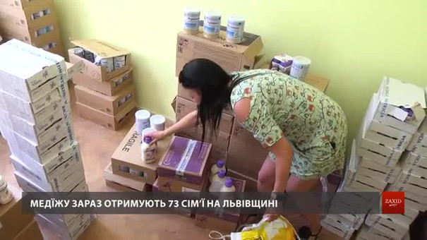 На Львівщину доставили спецхарчування для дітей зі спадковими хворобами
