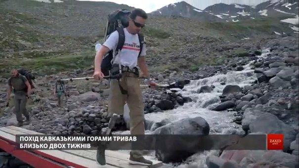 Троє українців на протезах зійшли на одну з найвищих вершин Кавказу