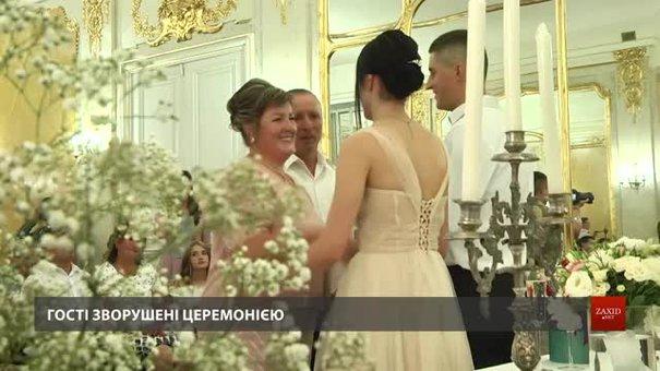 У львівському Палаці Потоцьких після 20-річної перерви уклали шлюб
