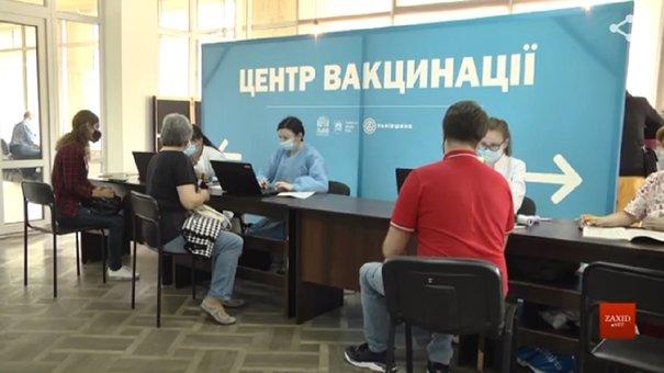 У Брюховичах відкриють ще один центр вакцинації