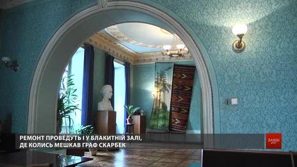 У львівському театрі ім. Заньковецької розповіли, що відреставрують за 12,5 млн грн