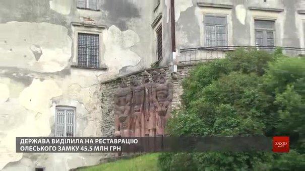 «Велику реставрацію» в Олеському замку почнуть із монастиря капуцинів