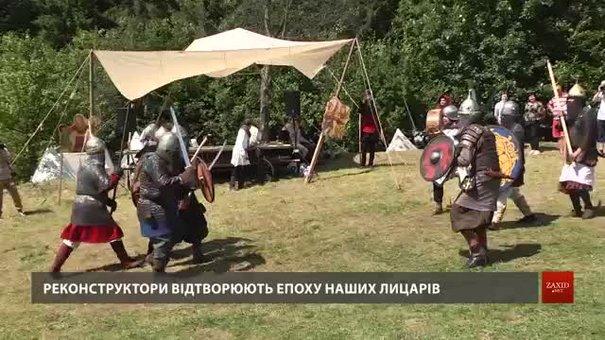На Львівщині відбувся фестиваль української середньовічної культури «ТуСтань!»