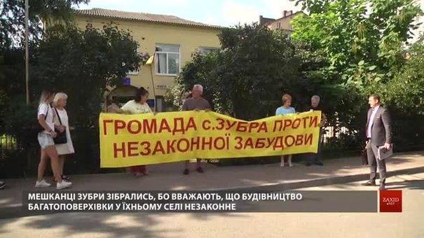 Мешканці Зубри пікетують сільраду через будівництво багатоповерхівки
