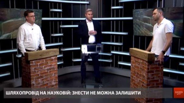 Що робити з недобудованим шляхопроводом на межі Львова: думки розділились
