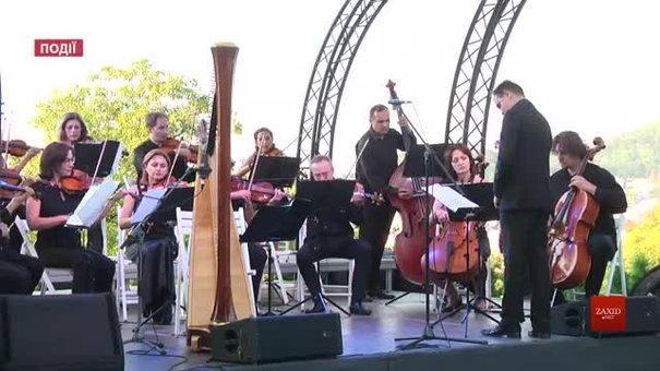 У Львові вже увосьме відбувається фестиваль «Музика у старому Львові»