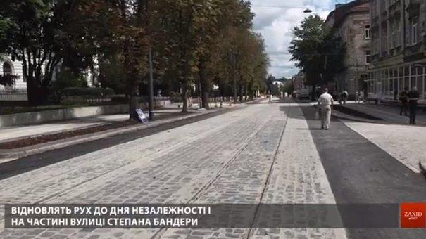 До Дня Незалежності у Львові відкриють дві відремонтовані вулиці