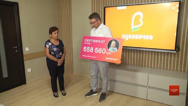 Мережа супермаркетів «Рукавичка» зібрала  558 тис. грн для дівчинки зі СМА