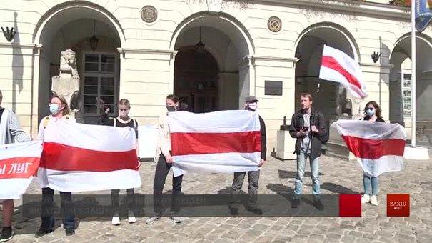 Львів долучився до святкувань Дня військової слави Білорусі