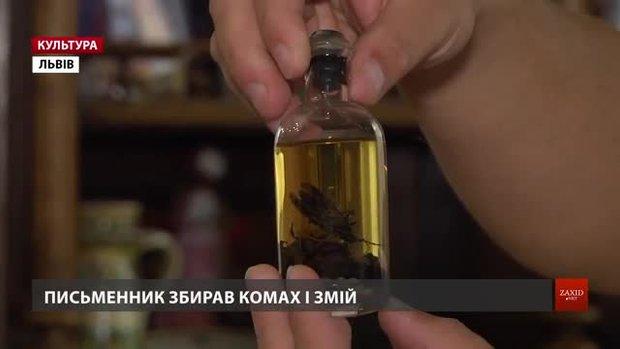 У львівському музеї Франка показали риболовні сіті письменника і колекцію жуків